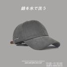 帽子男潮ins夏季棒球帽年輕時尚日系百搭鴨舌帽新款潮流防曬帽女 有緣生活館