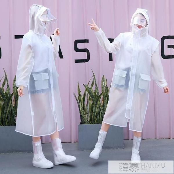 雨衣女長款全身透明防護單人成人加厚加大徒步包邊時尚雨披防雨服  4.4超級品牌日