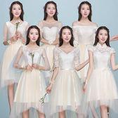 伴娘服2018新款中長款韓版顯瘦伴娘團姐妹裙前短后長小禮服女 LI1971『伊人雅舍』