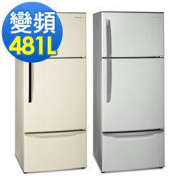 國際牌 { NR-C485TV } 481L變頻三門電冰箱@免運費@
