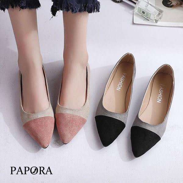 娃娃鞋.雙色絨面尖頭平底娃娃鞋【KYA12】黑/粉(偏大)