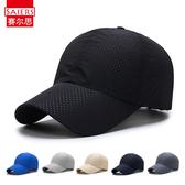 高爾夫帽速幹運動帽子超薄面料戶外高爾夫風帆防曬棒球帽團體活動定制 非凡小鋪