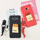 番茄面包 HTC Desire 826/820 M9/M8 /HTC U11/U11+(plus)手機套 手機殼 軟套