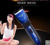 剃髮器 電動理發器 成人兒童嬰兒多檔電推子充電式兩用剃頭刀電推剪 玩趣3C