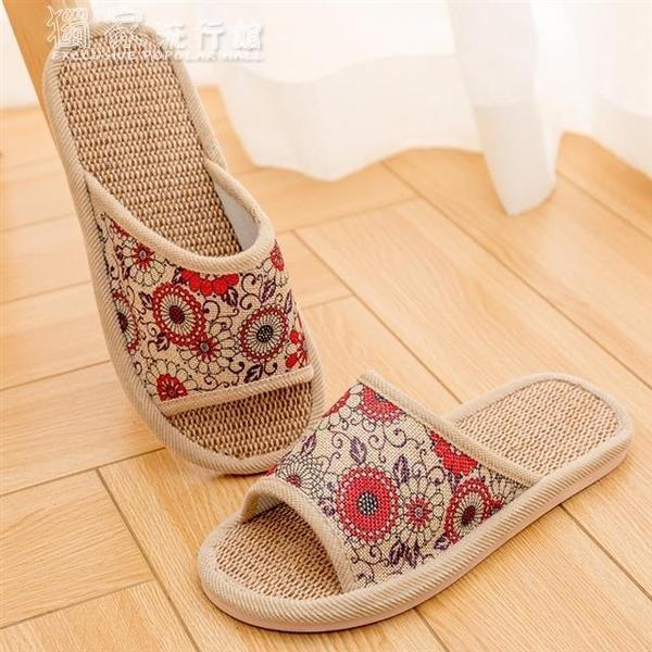 編織鞋家居家室內男女情侶棉麻亞麻拖鞋防滑吹氣軟厚底木地板涼拖鞋夏季 快速出貨