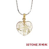 │天然髮晶項鍊│小愛心│石頭記│