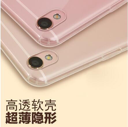 【SZ23】0.5 TPU 極薄 透明oppo r9S手機殼 r9S 手機殼 軟殼