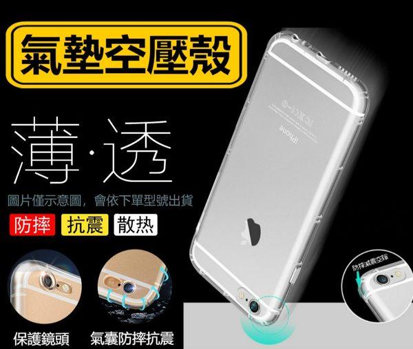 HTC Desire 10 Pro dual sim 空壓氣墊防摔殼 耐摔軟殼 防摔殼 保護殼 氣墊殼 空壓殼 手機殼 軟殼