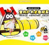 兒童帳篷 兒童帳篷游戲屋家用男孩室內小孩嬰兒寶寶隧道玩具爬行筒 麥吉良品