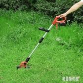 充電式小型剪草機電動割草機家用除草機鋰電草坪修剪打草機LXY3919【雅宅男時代城】