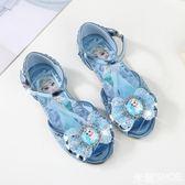女童涼鞋 夏季新款兒童公主鞋軟底時尚小女孩愛莎冰雪奇緣鞋沙灘鞋 米蘭shoe