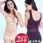 夏季無痕收腹束腰塑身衣美體內衣上衣減肚子產後收腰超薄款女 全館免運