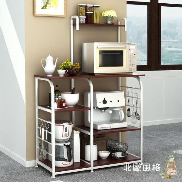 多層置物架多功能廚房收納置物架儲物架微波爐架電器層架烤箱架xw 全館免運