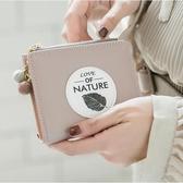 【新飾界】零錢包女短款韓版超薄折疊短夾