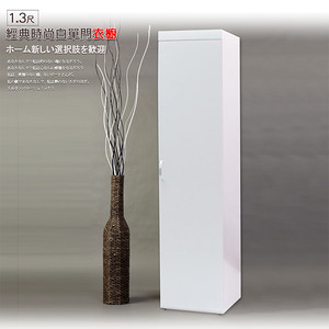 衣櫥【UHO】典雅時尚白1.3尺單門衣櫥(隔板收納)