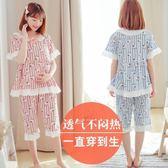 孕婦睡衣夏女 短袖套裝家居服薄款夏季哺乳寬鬆月子LJ6199『科炫3C』