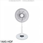 禾聯【14A5-HDF】14吋DC變頻風扇立扇電風扇