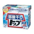 [霜兔小舖] 日本製LION 部屋干 TOP 除菌EX洗衣粉 900g