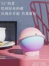 冬季彩虹球隨身暖手寶充電寶usb迷你兩用可愛便攜式學生小型自發熱 poly girl
