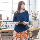 【Tiara Tiara】激安 層疊寬版五分袖雙穿式上衣(藍)