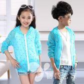 兒童防曬衣童裝春夏裝新款男女童防曬衣服親子裝皮膚衣外套空調衫