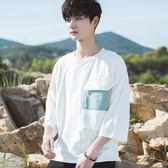 韓版男士大口袋短袖T恤青少年寬鬆七分袖T恤