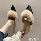 穆勒鞋 2020毛毛拖鞋女外穿秋季新款韓版時尚尖頭中跟半拖仙女復古穆勒鞋 愛丫愛丫