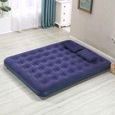 優惠快速出貨-氣墊床充氣床墊雙人家用加大單人折疊床墊加厚戶外便攜床墊RM