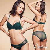 內衣 Ladoore 親吻香氛 法式薄墊EF罩杯成套內衣 (綠)