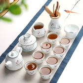 喝茶功夫茶具套裝家用陶瓷整套白瓷蓋碗茶壺品茗茶杯茶道零配九件套