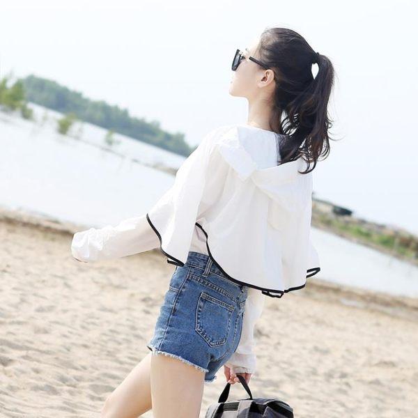 防曬衣女寬松短款長袖防紫外線摩托電動車防曬披肩海邊旅行風衣 小宅女大購物