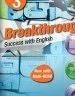 二手書R2YB《Breakthrough Student Book 3 無CD》