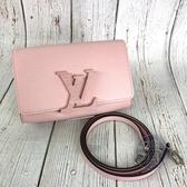BRAND楓月 LOUIS VUITTON LV M41104 EPI 嫩粉色 水波紋 LOGO 掀蓋 WOC 卡夾包
