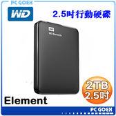 WD Elements 2TB / 2T USB 3.0 2.5吋 行動硬碟 ☆軒揚pcgoex☆