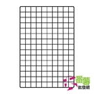 【台灣製】萬用置物網片60x40cm/掛...