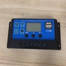 太陽能控制器12v24v全自動充放電鉛酸...