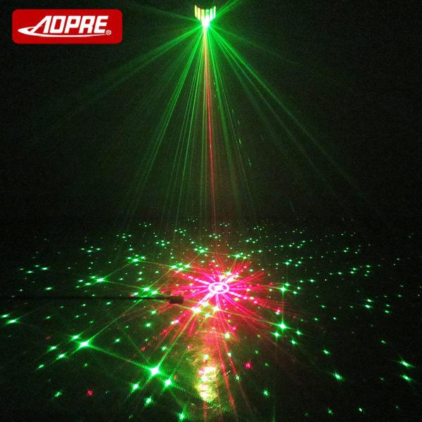 AOPRE蝴蝶燈激光燈舞台燈光鐳射燈家用ktv閃光燈七彩燈房間酒吧燈   居家物語igo