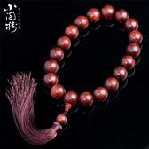 印度贊比亞小葉紫檀手持18顆佛珠手串血檀金星老料男女掛件