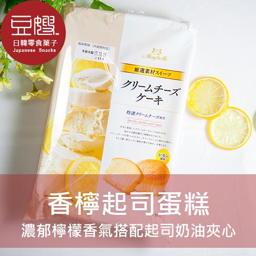 【豆嫂】日本零食 丸中檸檬起司蛋糕