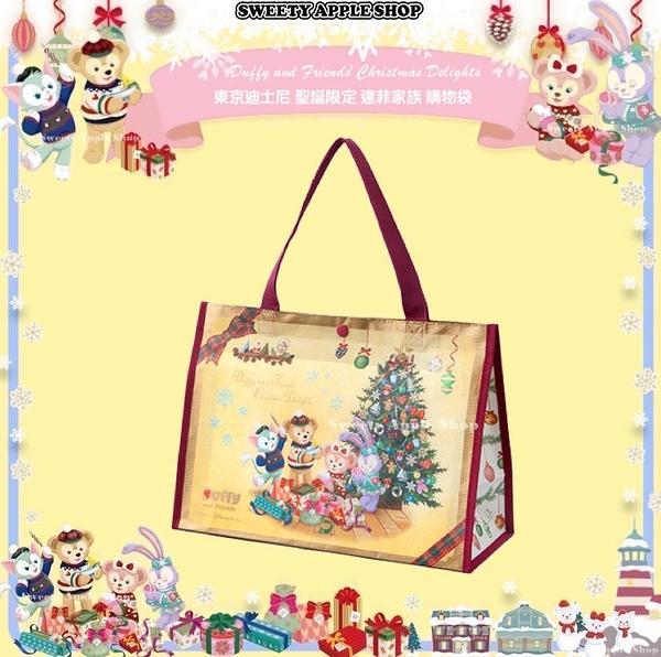 (現貨&樂園實拍圖) 東京迪士尼 聖誕限定 Duffy and Friends' Christmas Delights  達菲家族 購物袋