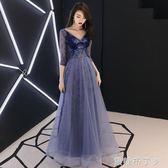 晚禮服女新款宴會高貴優雅V領長款顯瘦性感名媛聚會連衣裙秋 焦糖布丁