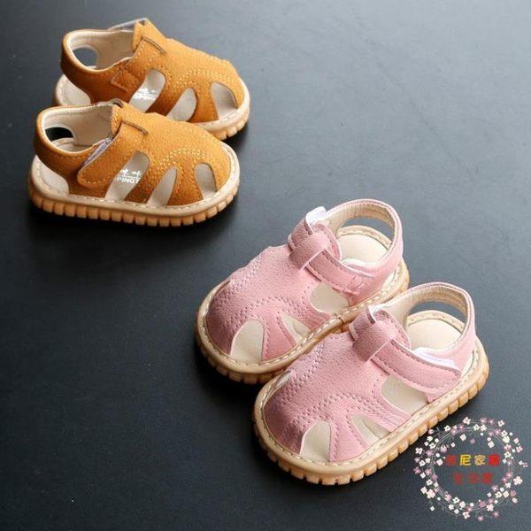 2018新款夏季男童軟底童鞋 寶寶叫叫鞋嬰兒學步鞋女寶寶涼鞋0-1歲 全館免運