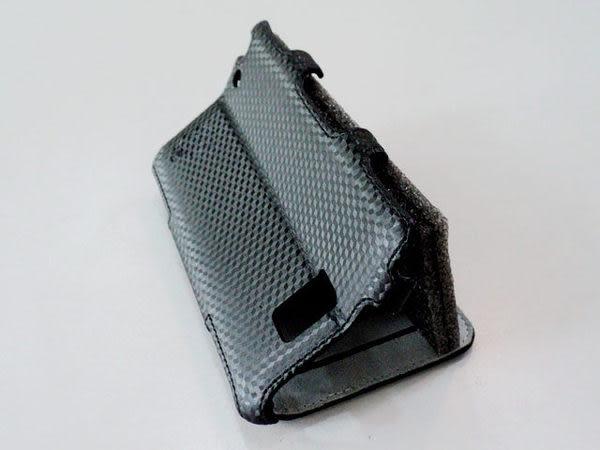 3D紋*Samsung Galaxy Note N7000 I9220 皮套/左右掀皮套/側翻式皮套/側翻皮套/手機皮套