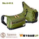 現貨【Spasso】日本品牌 A4船型 ...