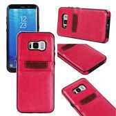 三星Galaxy S8 Plus 雙插卡手機殼 防摔保護套 錢包皮質手機套 全包邊軟殼 防摔手機皮套 防水 防刮 S8+