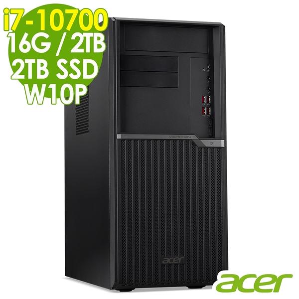 【現貨】ACER VM6670G 商用雙碟電腦 i7-10700/16G/2TSSD+2TB/W10P/Veriton M