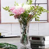 花瓶 法蘭晶歐式玻璃花瓶富貴竹鮮花干花水培簡約現代透明客廳 nm11820【甜心小妮童裝】