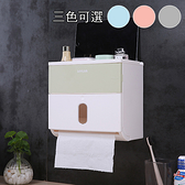 紙巾盒 手機架  無痕貼 衛生紙 置物架 收納架 衛浴 壁掛 收納盒 廁所 免打孔 面紙盒【R061】慢思行