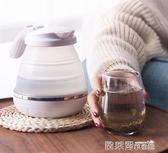折疊水壺 Z05旅行可折疊電熱水壺迷你水杯燒水壺家用旅游便攜式電水壺 歐萊爾藝術館