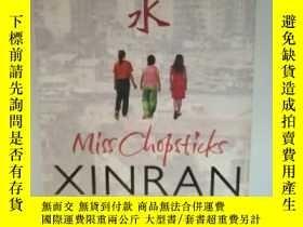 二手書博民逛書店Xinran:Miss罕見ChopsticksY17705 Xi